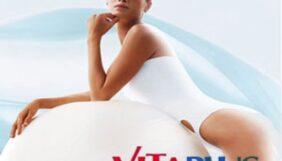 Προσφορά Deal από το Bodydeals - Θεραπείες Κυτταρίτιδας- Γλυφάδα - 180€ από 450€ (Έκπτωση 60%) για ένα Πακέτο Ειδικών Εξατομικευμένων Θεραπειών Κυτταρίτιδας, από το «Vita Plus» στη Γλυφάδα!!! - DealFinder.gr