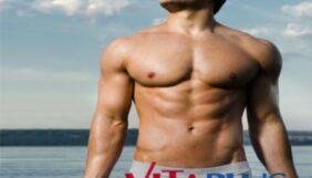 Προσφορά Deal από το Bodydeals - Θεραπείες Αδυνατίσματος - Γλυφάδα - 60€ από 360€ (Έκπτωση 83%) για 9 Θεραπείες σε 3 επισκέψεις για Μείωση του Τοπικού Πάχους και Σύσφιξη στην περιοχή της κοιλιάς αποκλειστικά για άντρες, από το «Vita Plus» στη Γλυφάδα!!! - DealFinder.gr