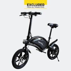 """Προσφορά από το Cosmossport σε Urban Glide  - UrbanGlide Bike 140S 14"""" Ηλεκτρικό Ποδήλατο (9000065408_1469) - DealFinder.gr"""