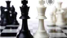 Προσφορά Deal από το Dealtown - 8€ διαδικτυακά μαθήματα σκάκι με αναγνωρισμένους προπονητές του Σκακιστικού Ομίλου Κορυδαλλού. Τα μαθήματα γίνονται διαδικτυακά μέσω της πλατφόρμας zoom είτε μέσω skype. Ιδιαίτερο μάθημα διάρκειας 60 λεπτών κατά το οποίο ο προπονούμενος μυείται στα μυστικά του κορυφαίου πνευματικού αθλήματος στον κόσμο. - DealFinder.gr