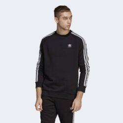 Προσφορά από το Cosmossport σε adidas Originals  - adidas Originals 3-Stripes Ανδρική Μπλούζα Φούτερ (9000023688_1469) - DealFinder.gr