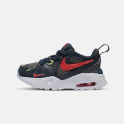 Προσφορά από το Cosmossport σε Nike  - Nike Air Max Fusion Βρεφικά Παπούτσια (9000056005_46656) - DealFinder.gr
