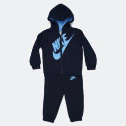 Προσφορά από το Cosmossport σε Nike  - Nike Nkb Sueded Flce Futura Jogg Se (9000063664_17492) - DealFinder.gr