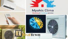 Προσφορά Deal από το Dealtown - MONO ME 9.90€ συντήρηση–service κλιματιστικής μονάδας έως και 24000BTU από την Service Mpakis Clima σε όλο το λεκανοπέδιο Αττικής. Εξοικονομήστε χρήματα από την σωστή λειτουργία της κλιματιστικής μονάδας σας! - DealFinder.gr
