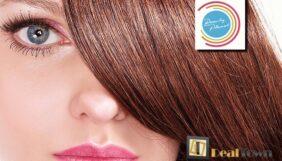 Προσφορά Deal από το Dealtown - 17€ αφαίρεση ψαλίδας χωρίς μείωση του μάκρους των μαλλιών σας, στο κομμωτήριο Beauty Planet στην Αργυρούπολη. Η ειδική συσκευή αφαιρεί ολοσχερώς ΜΟΝΟ τις κατεστραμμένες άκρες (ψαλίδα) και κάνει τα μαλλιά ευκολοχτένιστα, υγιή με τέλεια όψη. - DealFinder.gr