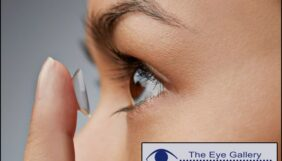 Προσφορά Deal από το Thessaloniki mou - The Eye Galery   Κέντρο - DealFinder.gr