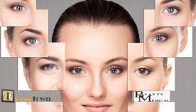 Προσφορά Deal από το Dealtown - 35€ πακέτο 3 θεραπειών RADIOFREQUENCY, για λαμπερό πρόσωπο στο κέντρο κοσμητικής και ιατρικής αισθητικής BM Medical Beauty στον Πειραιά. - DealFinder.gr