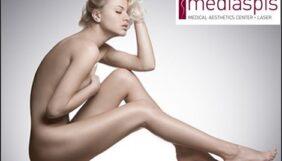 Προσφορά Deal από το Dealsafari - Κέντρο Κοσμητικής Ιατρικής Mediaspis | Περιστέρι - DealFinder.gr