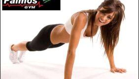 Προσφορά Deal από το Dealsafari - Palmos Gym Ladies (Νέα Σμύρνη - Παλαιό Φάληρο) | Ν. Σμύρνη - Π. Φάληρο - DealFinder.gr