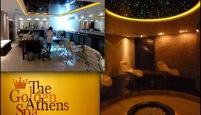 Προσφορά Deal από το Dealsafari - The Golden Athens Spa   Σύνταγμα - DealFinder.gr