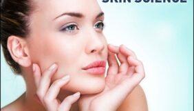 Προσφορά Deal από το Dealsafari - Skin Science | Αγ. Δημήτριος, Πατησίων - DealFinder.gr