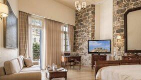 Προσφορά Deal από το Xenodoxeio - Xenon Inn | Ναύπλιο - DealFinder.gr