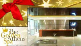 Προσφορά Deal από το Dealsafari - The Golden Athens Spa   Αθήνα - Σύνταγμα - DealFinder.gr
