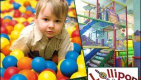 Προσφορά Deal από το Dealsafari - Παιδότοπος Lollipop Παλαιό Φάληρο | Παλαιό Φάληρο - DealFinder.gr