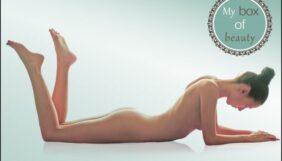 Προσφορά Deal από το Dealsafari - My Box of Beauty | Νέο Ψυχικό - DealFinder.gr